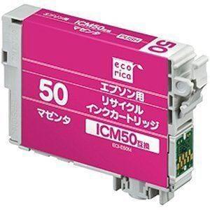 エコリカ ECI-E50M エプソン ICM50(マゼンタ)対応 リサイクルインクカートリッジ