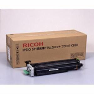 リコー 純正 IPSiO SP 感光体 ドラムユニットブラック C820 515595