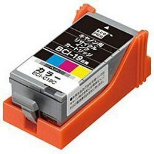 エコリカ ECI-C19C キヤノン BCI-19CLR対応 リサイクルインクカートリッジ カラー