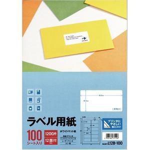 エーワン ラベル用紙 A4判12面 100シート L12B-100