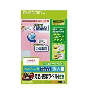 エレコム EDT-TMEX24 キレイ貼り 宛名・表示ラベル 24面/480枚