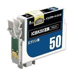 エレコムカラークリエイション CIE-ICBK50 エプソン用互換インクカートリッジ   ブラック
