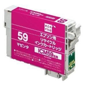 エコリカ ECI-E59M エプソン ICM59対応 リサイクルインクカートリッジ マゼンタ