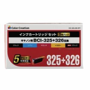 カラークリエイション CIC-325+326-5PY キヤノン用互換インクカートリッジ   5色セット