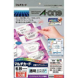 エーワン 51642 マルチカード インクジェットプリンタ専用紙 透明ツヤ消しフィルムタイプ 名刺サイズ 3シート(30枚)