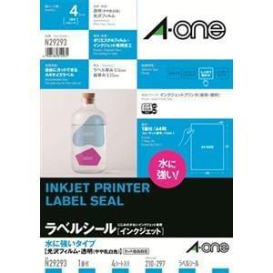 エーワン N29293 ラベルシール インクジェット 水に強いタイプ 光沢フィルム・乳白透明 A4 1面 4シート入