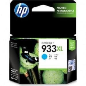 ヒューレットパッカード インクカートリッジ CN054AA(HP933CXL)