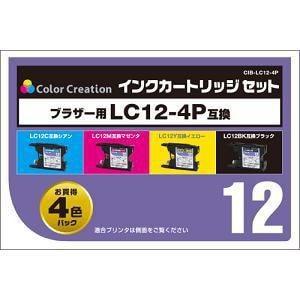 カラークリエーション CIB-LC12-4P ブラザー用 LC12-4P互換 インクカートリッジ4色セット