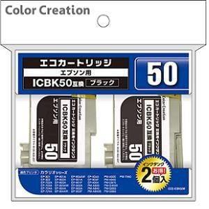 エレコムカラークリエイション CCE-ICBK50W エプソン用互換インクカートリッジ   ブラック (2回用)