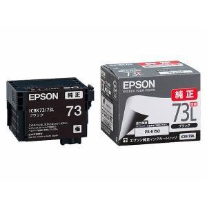 EPSON インクカートリッジ ICBK73L