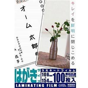 オーム電機 ラミネートフィルム LAM-FH1003