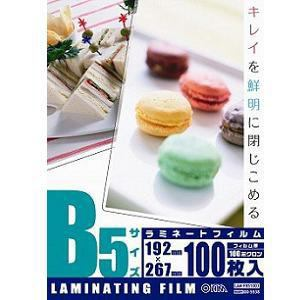 オーム電機 ラミネートフィルム LAM-FB51003