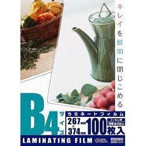 オーム電機 ラミネートフィルム LAM-FB41003