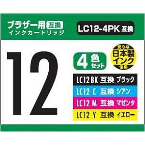 PPC PP-BLC12-4P ブラザー用LC12-4PK互換インク(4色セット)