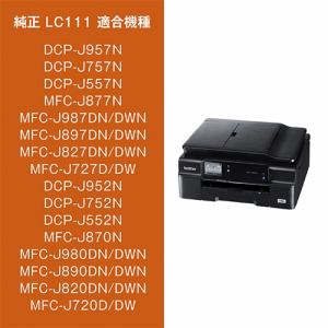 インク ブラザー 純正 カートリッジ LC111-4PK インクカートリッジ 4色パック インク