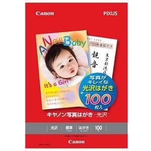 キヤノン KH-401 写真はがき・光沢 (はがきサイズ・100枚)