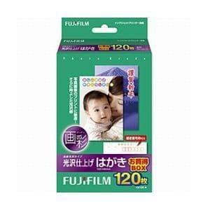 FIJI FILM 光沢仕上げはがき 120枚 C2120 N
