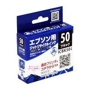 ジット 互換インク JIT-KE50B