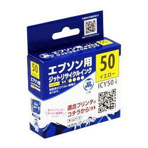 ジット 互換インク JIT-KE50Y