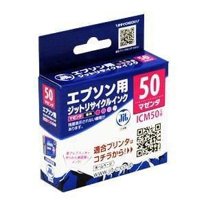 ジット 互換インク JIT-KE50M