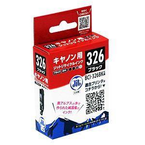ジット 互換インク JIT-KC326B