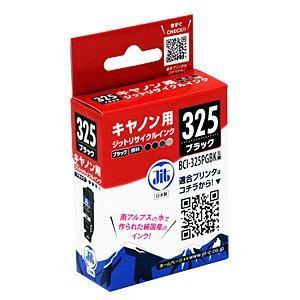 ジット 互換インク JIT-KC325B