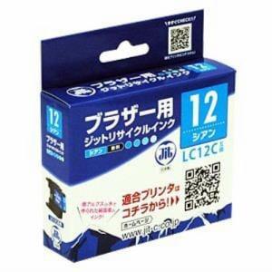 ジット 互換インク JIT-KB12C
