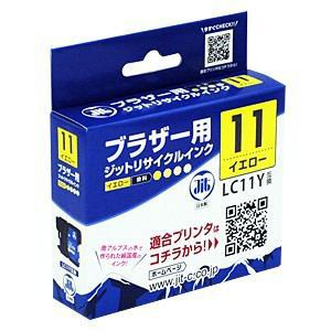 ジット 互換インク JIT-KB11Y