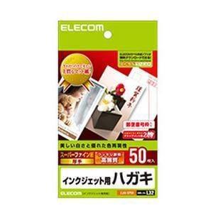 エレコム EJH-SF100 インクジェット用ハガキ用紙 スーパーファイン 厚手 100枚
