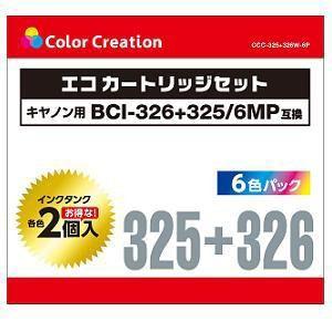 エレコムカラークリエイション CCC-325+326W-6P キヤノン用互換インクカートリッジ   6色セット (2回用)