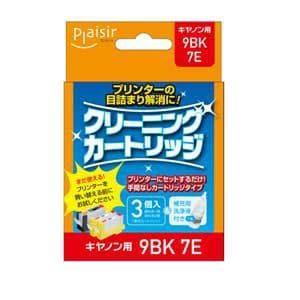 プレジール PLE-CLC7E キヤノン用 クリーニングカートリッジ 3個入