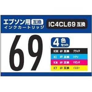 PPC PP-EIC69-4P2 エプソン用互換インク IC4CL69互換 4色セット