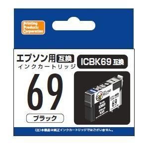 PPC PP-EIC69BK2 エプソン用互換インク ICBK69互換 ブラック
