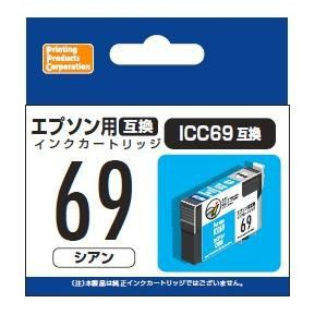 PPC PP-EIC69C2 エプソン用互換インク ICC69互換 シアン