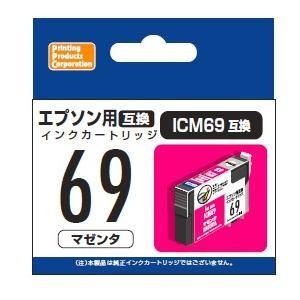 PPC PP-EIC69M2 エプソン用互換インク ICM69互換 マゼンタ
