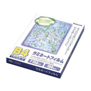 ナカバヤシ LPR-B4E-15 ラミネートフィルムE版 150μ B4サイズ(エコノミータイプ) 100枚入り