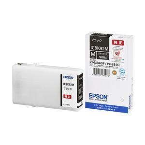 EPSON 純正インクカートリッジ(ブラック・Mサイズ) ICBK92M