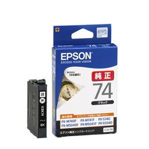 EPSON 純正インクカートリッジ(ブラック) ICBK74
