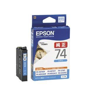 EPSON 純正インクカートリッジ(シアン) ICC74
