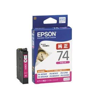 EPSON 純正インクカートリッジ(マゼンタ) ICM74