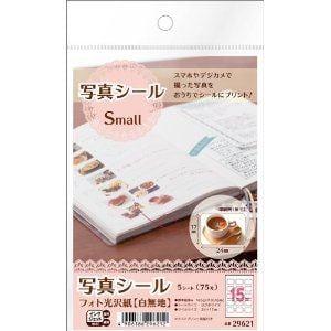 エーワン 29621 写真シール Small フォト光沢白無地紙 5シート(75片)