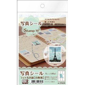 エーワン 29628 写真シール Stamp M フォト光沢白無地紙 5シート(45片)