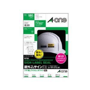 エーワン 31072 屋外でも使えるサインラベルシール レーザープリンタ ツヤ消しフィルム ( A4判 / 36面 / 5シート )