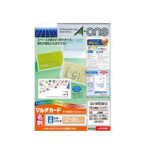エーワン 51080 マルチカード 各種プリンタ兼用紙 ( A4判 / 4面 / 100シート )