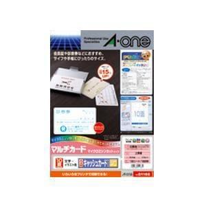 エーワン 51168 マルチカード 各種プリンタ兼用紙 ( A4判 / 10面 / 100シート )