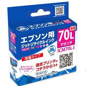 ジット リサイクルインク エプソンICM70L互換 JIT-KE70ML