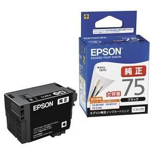 EPSON 純正インクカートリッジ(ブラック・大容量) ICBK75