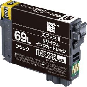 エコリカ ECI-E69L-B エプソン用リサイクルインク(ブラック・大容量) ICBK69L