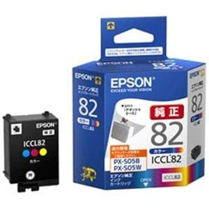 エプソン ICCL82 純正インクカートリッジ(カラー3色一体型 シアン、マゼンタ、イエロー)