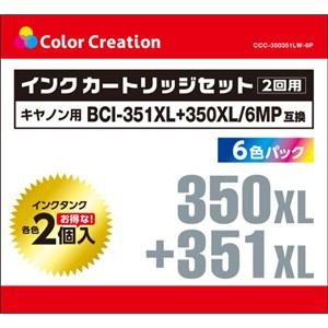 カラークリエーション CCC-350351LW-6P CANON BCI-351XL+350XL/6MP互換6色パック 交換用インクタンク付